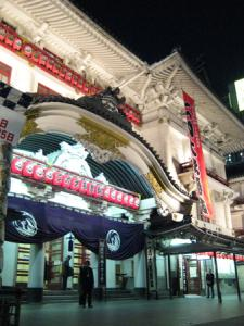 久々の歌舞伎座