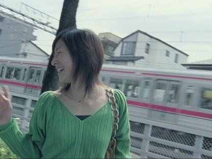 hirosue