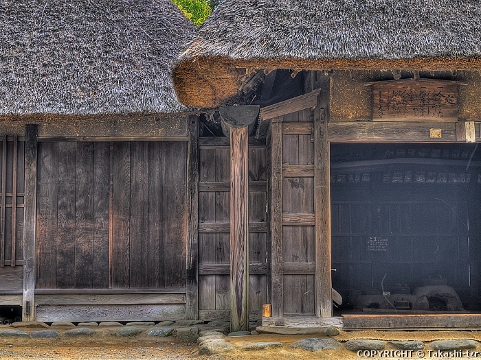 旧太田家住宅