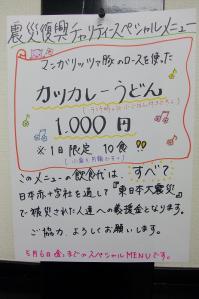 感謝!感謝!感謝!