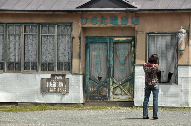 2011・6・19ぽっぽやロケ地6
