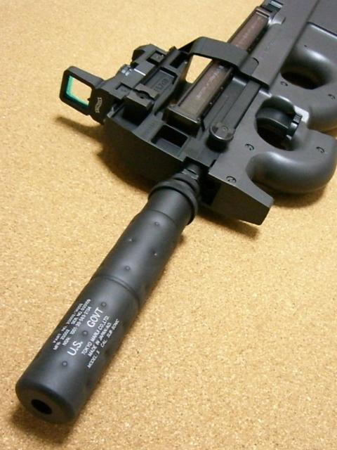 [マルイ] P90TR