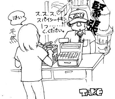 S-doukyuusei.jpg