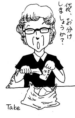 S-fukuro.jpg