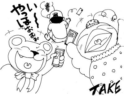 S-sumaho.jpg