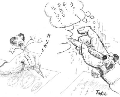 S-sya-pen.jpg