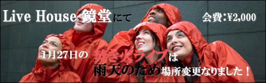 rain_banner_1.jpg