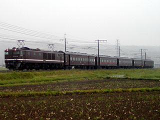 【高崎】EF641001-1