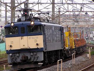 【高崎】EF6438-01