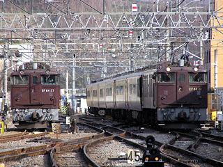 【長野】EF6441-01