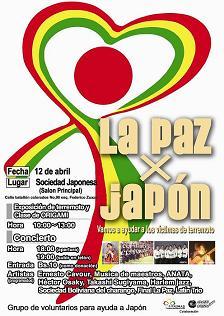EXPO. La Paz x Japon
