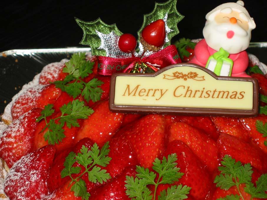 クリスマスケーキアップ