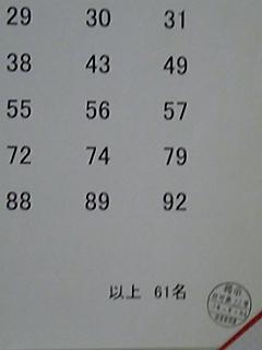 20070131190211.jpg