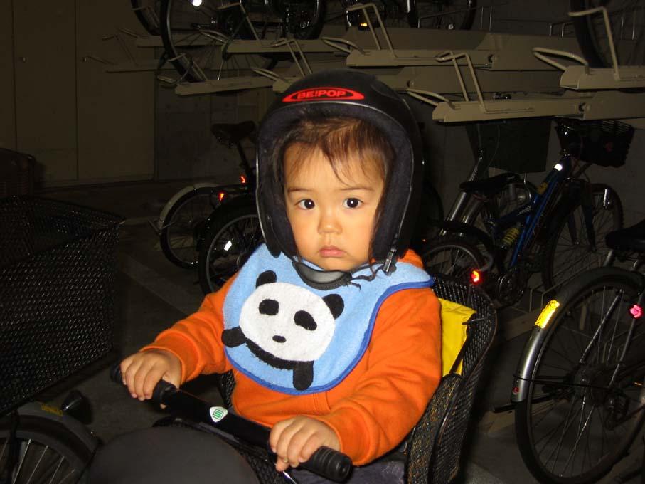 自転車でGO!