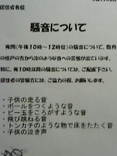 20070606124024.jpg