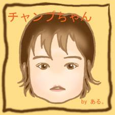 takumama_san1.jpg