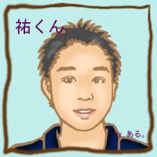 takumama_san6.jpg