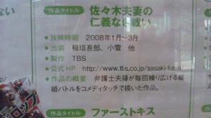 120222_141217_convert_20120229184318.jpg
