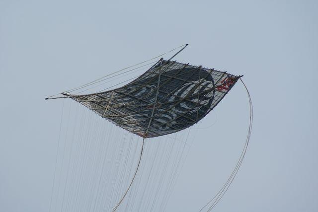 凧をおろす