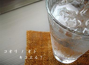 20060909-2.jpg