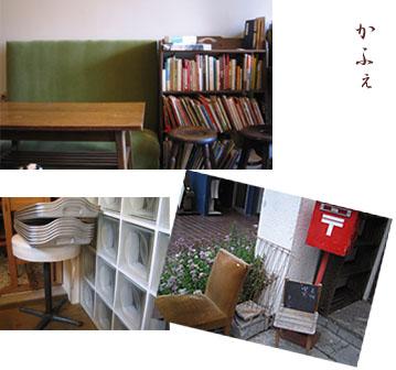 20070716-2.jpg