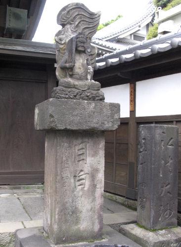 110616mejiro02.jpg