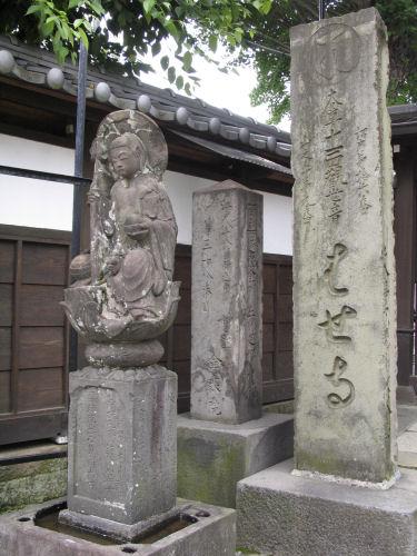 110616mejiro03.jpg