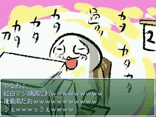 kouhaku03_ss005_02.jpg
