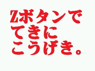 kouhaku03_ss005_03.jpg