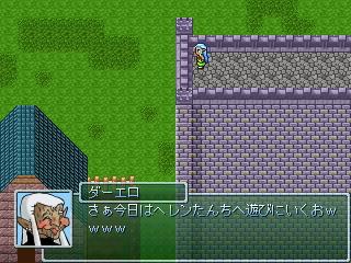 kouhaku03_ss011_01.jpg