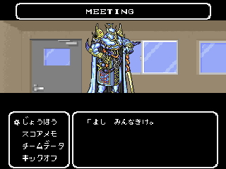 kouhaku03_ss012_03.jpg