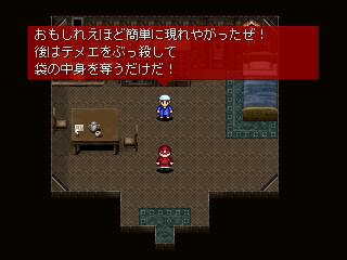 kouhaku03_ss024_02.jpg