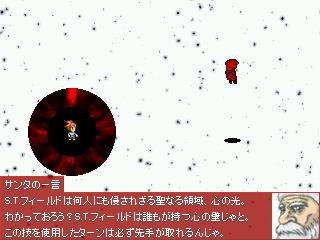 kouhaku03_ss024_03.jpg