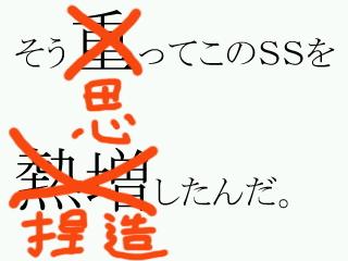 kouhaku03_ss038_02.jpg