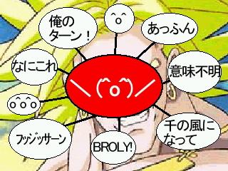 kouhaku03_ss038_03.jpg