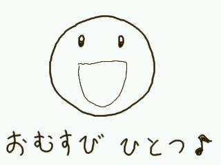 kouhaku03_ss045_01.jpg