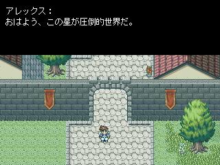 kouhaku03_ss087_01.jpg