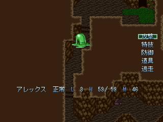 kouhaku03_ss103_01.jpg