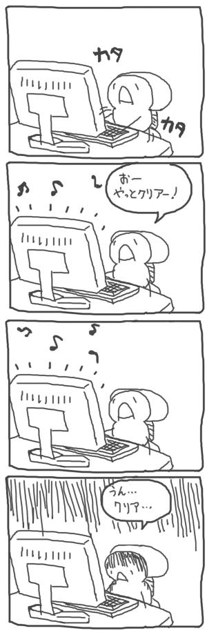 漫画001
