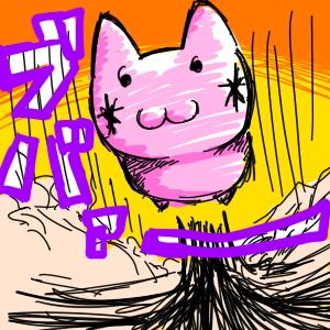 rakugaki_052.jpg