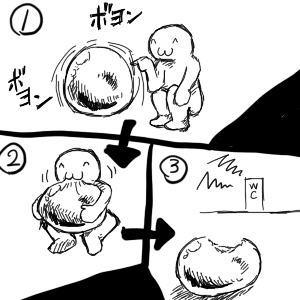 rakugaki_053.jpg