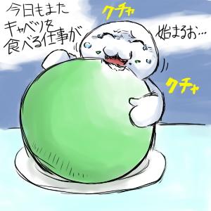 rakugaki_058.jpg