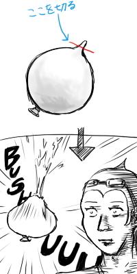 rakugaki_062.jpg