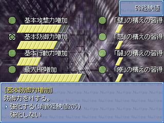 ss_010.jpg