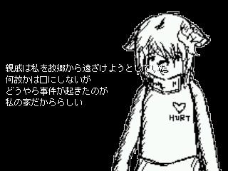 ss_034.jpg