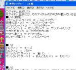 ss_117.jpg
