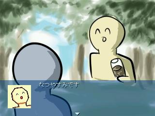 summer_ss_no02_01.jpg