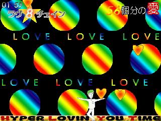 summer_ss_no16_03.jpg
