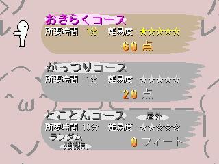 summer_ss_no34_02.jpg