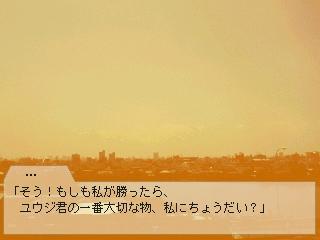 summer_ss_no94_01.jpg